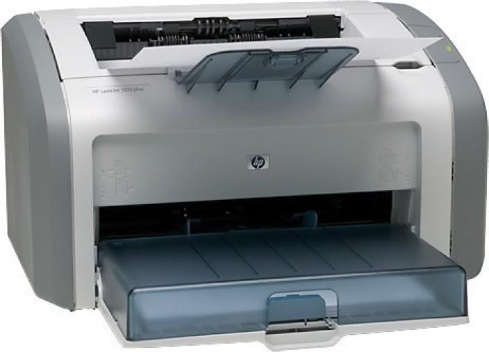 driver imprimante hp laser 1020 gratuit