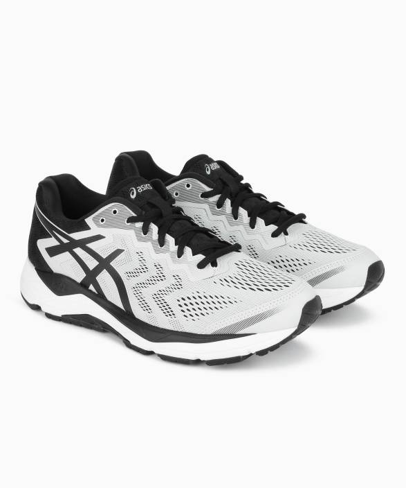 new concept a2ed1 9d36e Asics GEL-FORTITUDE 8 Running Shoes For Men