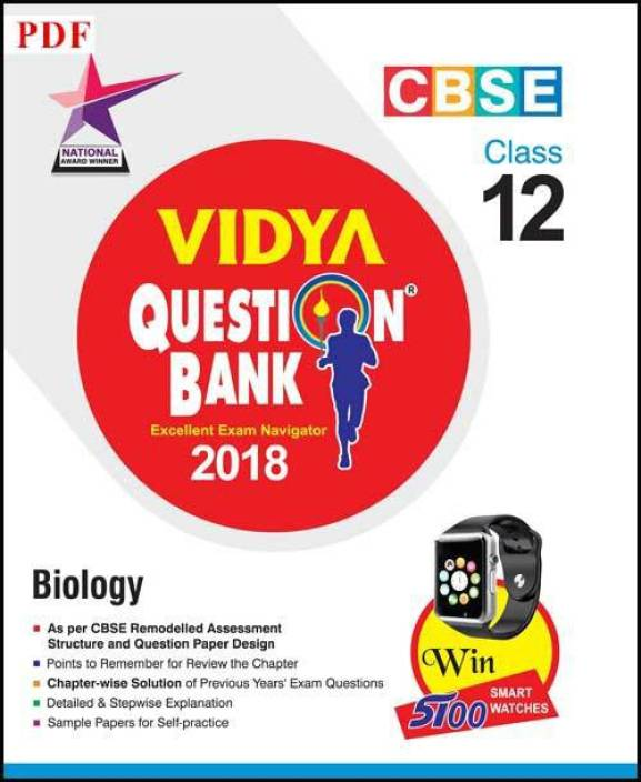 CBSE Question Bank Biology Class 12 PDF: Buy CBSE Question