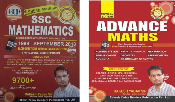 Combo Rakesh Yadav SSC Mathematics 7300+ ADVANCE MATH( 1999