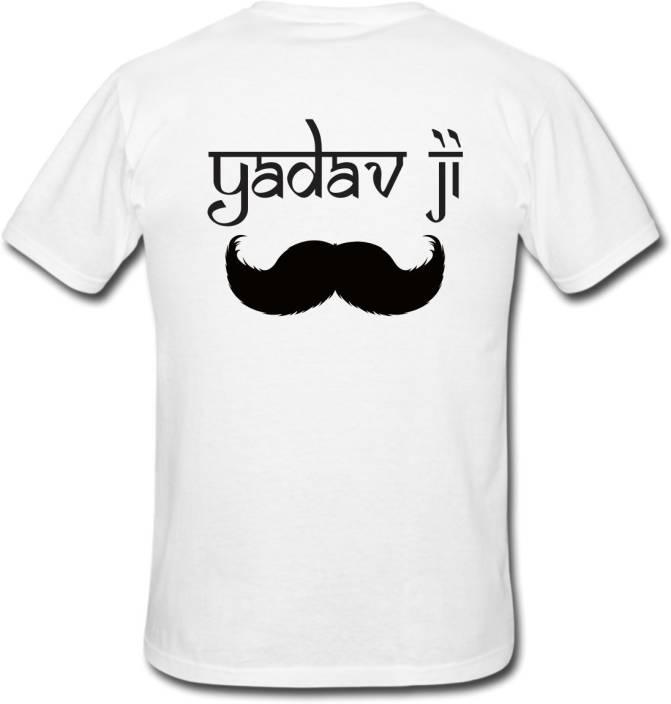 ff813763 Neemka Graphic Print Men Round Neck White T-Shirt - Buy Neemka Graphic Print  Men Round Neck White T-Shirt Online at Best Prices in India | Flipkart.com