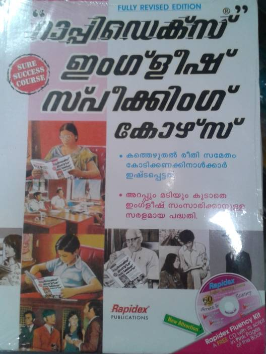 Rapidex English for Malayalam Speakers: Buy Rapidex English for