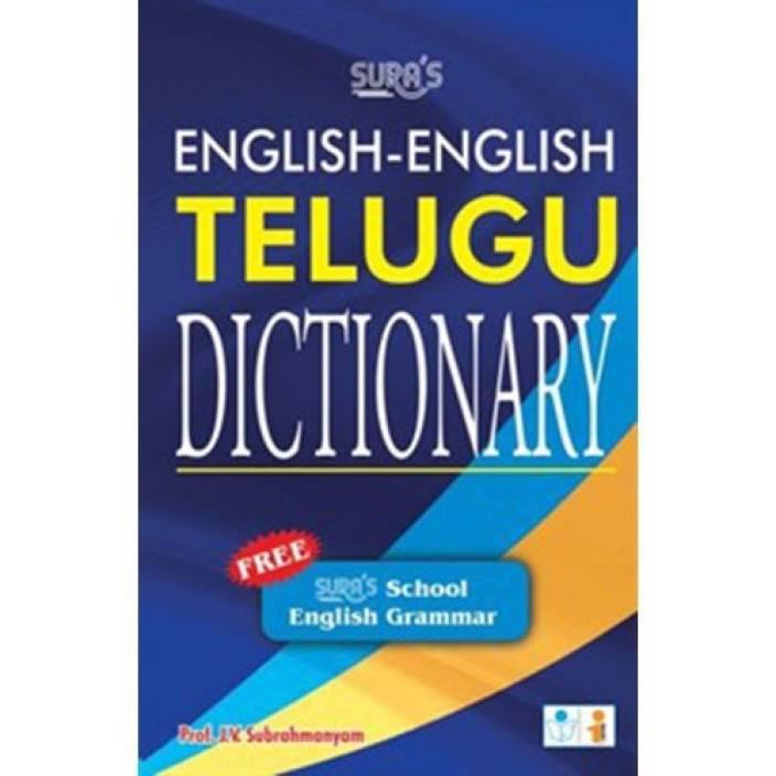 English-English Telegu Dictionary: Buy English-English