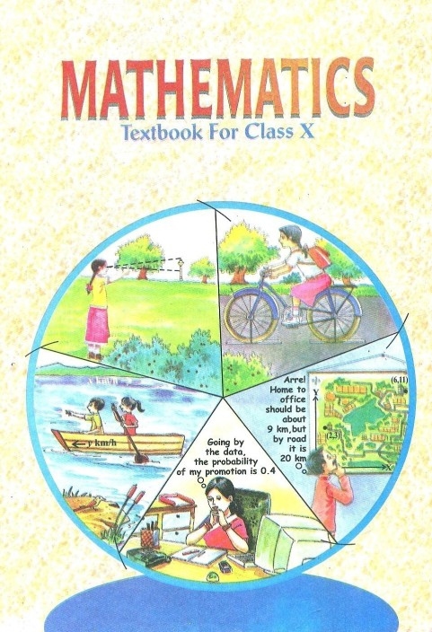 10th Class Maths Book