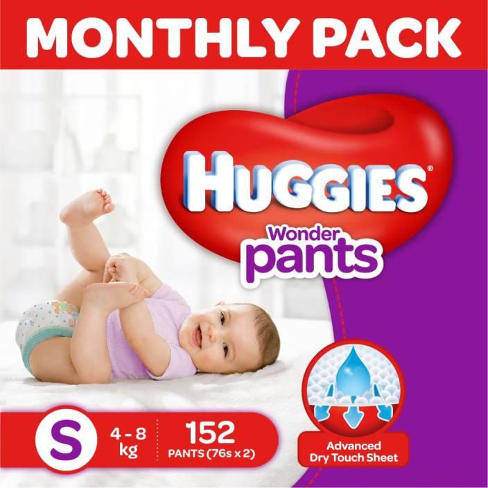 Huggies Wonder Pants Diaper - S