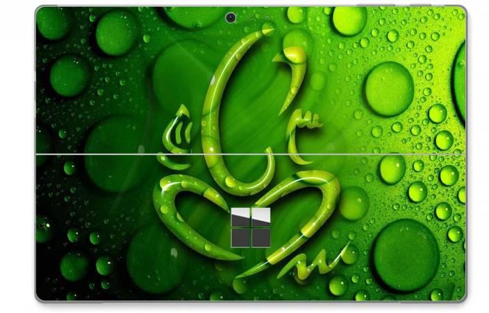 GADGETS WRAP GW26647 Microsoft Surface Pro 4 Printed Green