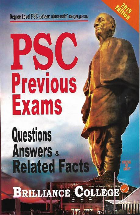 PSC Degree Level Exam Question Papers Answers & Explanations 2019