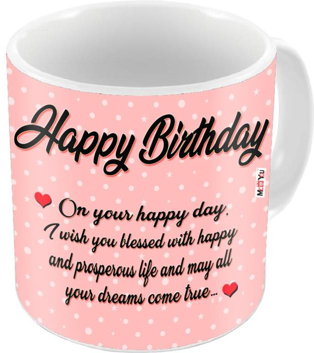 MEYOU Gift For Kids Brother SisterFriends On Birthday Gifts IZ18STBirthdayMU 024 Ceramic Mug 325 Ml