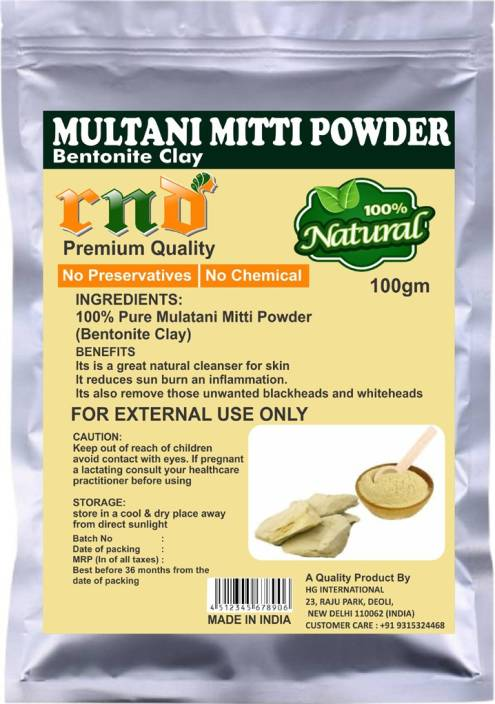 Rnd Pure Herbal Natural Multani Mitti Powder Form Fuller Earth