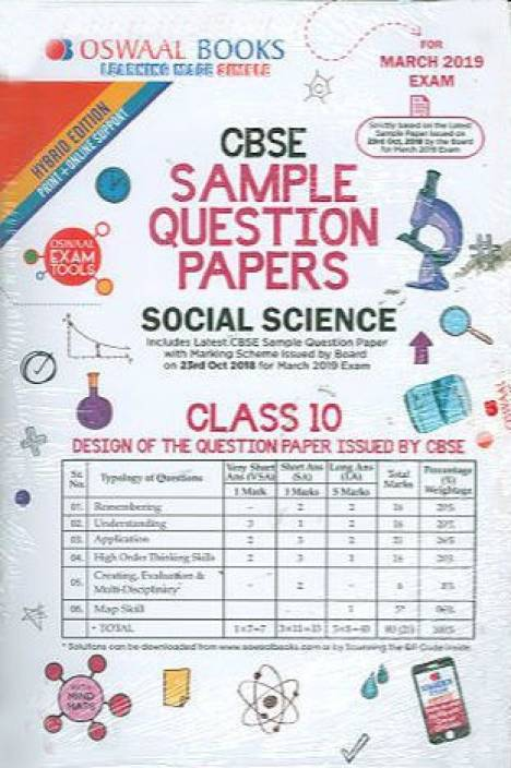 oswaal sample papers for class 10 2019 pdf english