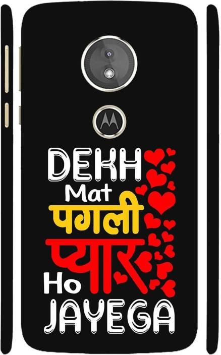 finest selection e6d86 e1697 MV Back Cover for Motorola Moto E5 - MV : Flipkart.com