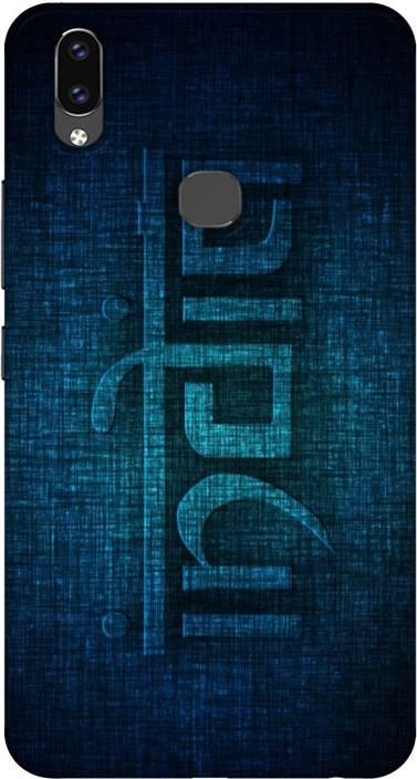 Sswastik Back Cover for Vivo Y91 Back Cover, Back Case