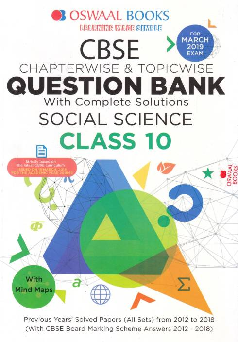 Oswaal CBSE Question Bank for Class 10 Social Science (Mar 2019 Exam