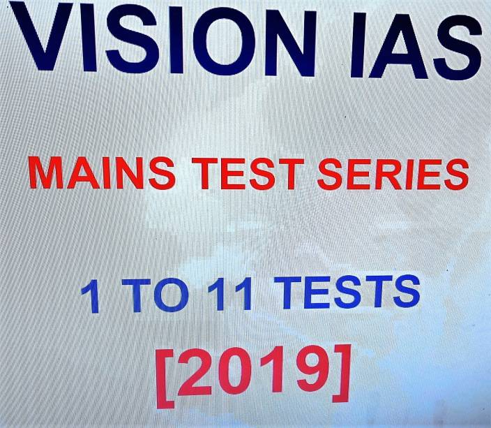 vision ias mains test series 2019 pdf in hindi