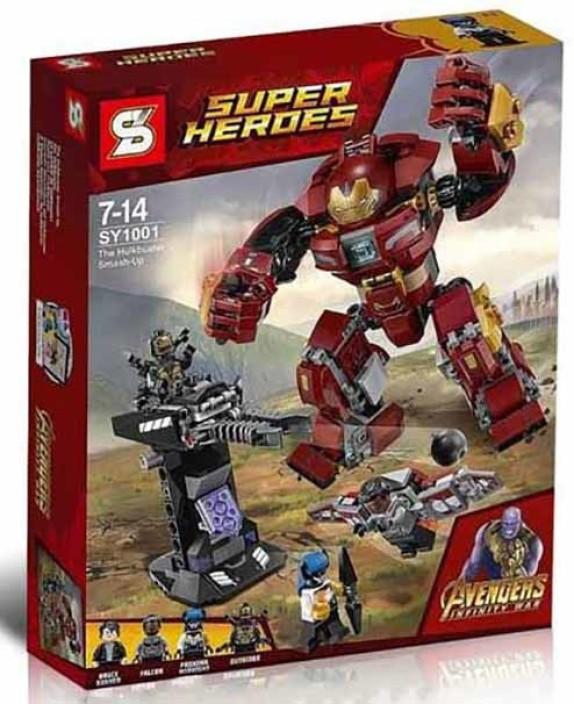 HULK Buster Smash Figura 42 cm Marvel Los Vengadores