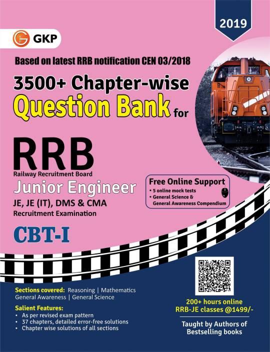 RRB (Railway Recruitment Board) 2019 - Junior Engineer CBT I - 3500+