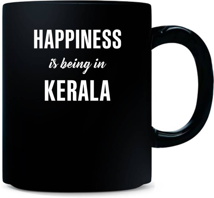 Gift Urself Happiness In Kerala