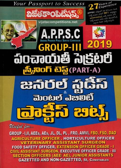 APPSC Group - III Panchayat Secretary Screening Test Part