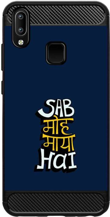 Zapcase Back Cover for Vivo Y91 - Zapcase : Flipkart com