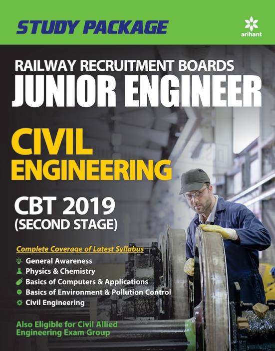 RRB JE CIVIL ENGINEERING CBT 2019 (STAGE 2 )