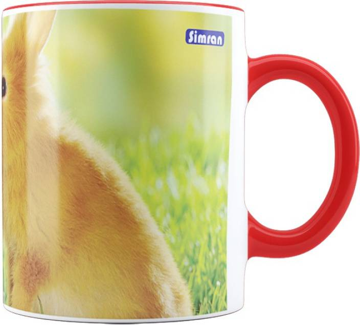 Simran I Love You Tea Gift For Girlfriendboyfriendhusbandwife