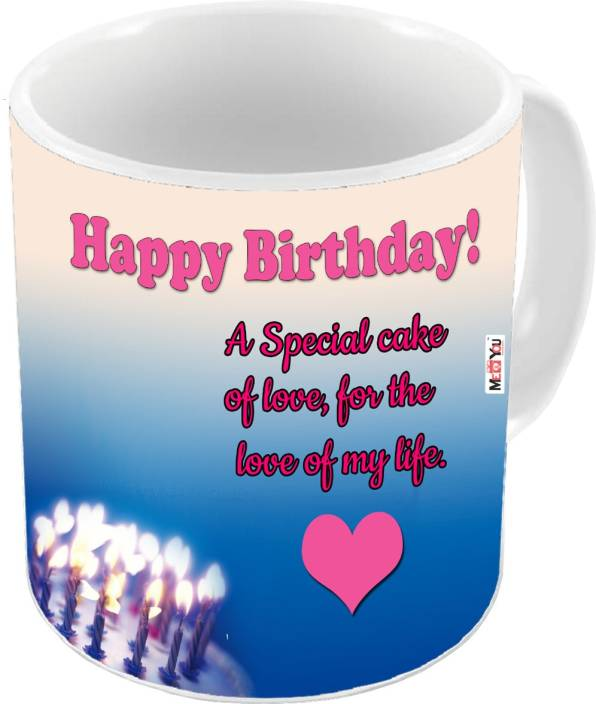 MEYOU Gift For Brother Sister Father Mother Friends On Birthday Gifts IZ19DTBirthdayMU 67 Ceramic Mug 325 Ml