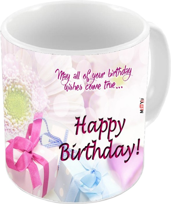 Send Funny Birthday Gifts India Ideas