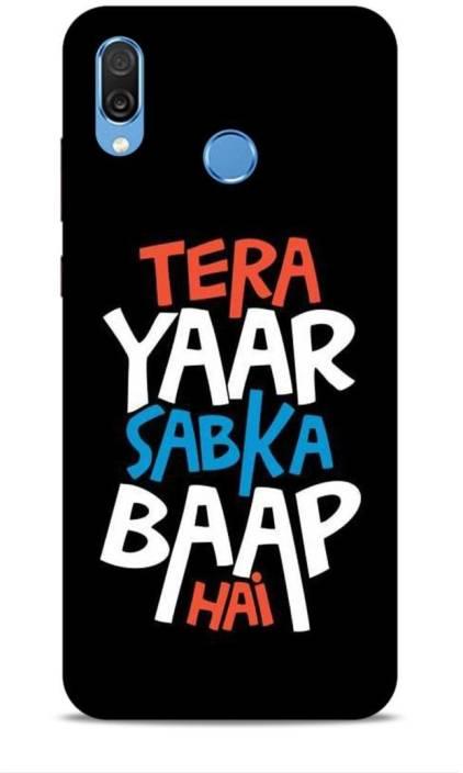 best cheap 22de5 9a709 VICTORYFLAG Back Cover for HUAWEI HONOR PLAY COR/COR-AL00 (Tera Yaar ...