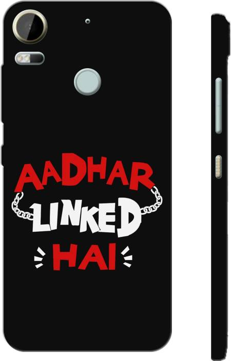 purchase cheap c7ef8 74891 Fundook Back Cover for HTC Desire 10 Pro - Fundook : Flipkart.com
