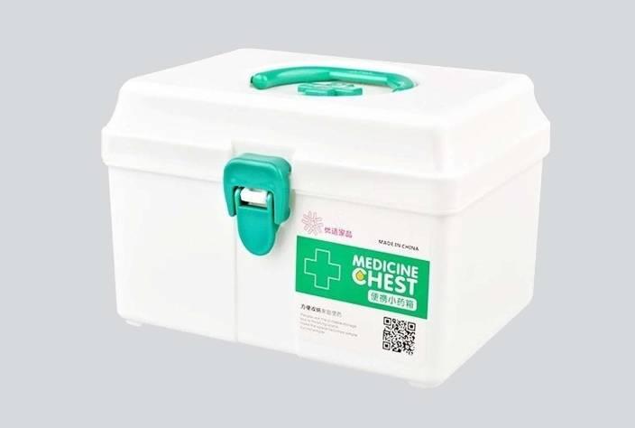 JUSTELITE Medical Kit Box Plastic First Aid Emergency