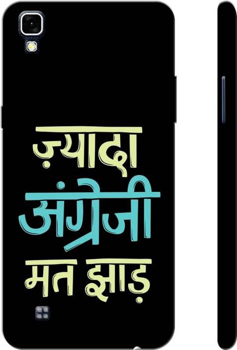 the latest 09dca 2df16 Fundook Back Cover for LG X Power - Fundook : Flipkart.com