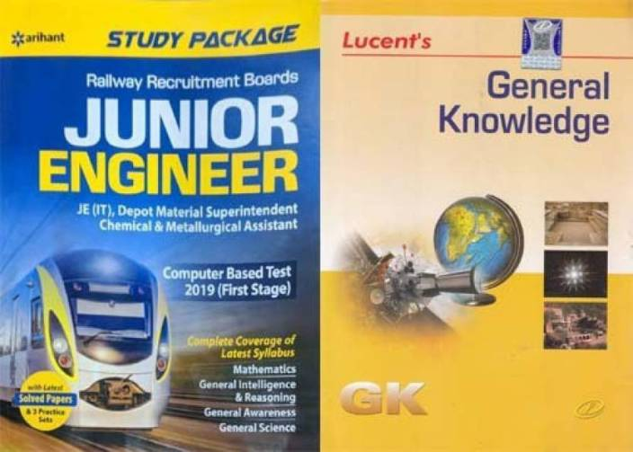 Arihant Combo Rrb Je Guide With Lucent Gk