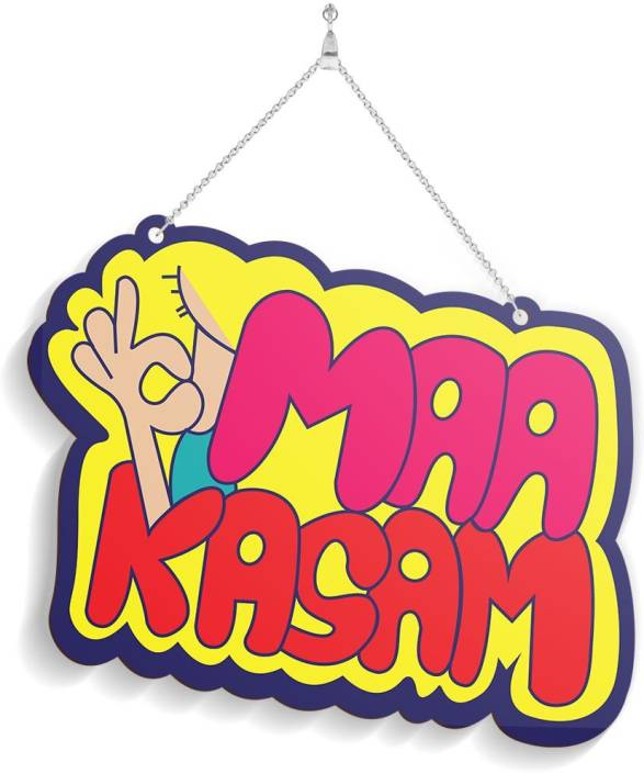100yellow Wooden Maa Kasam Plaque Name Plate for Home & Office Name