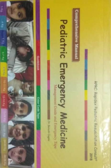 Pediatric Emergency Medicine, 1/e 2018: Buy Pediatric Emergency