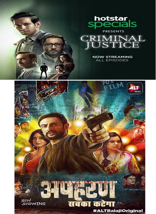 Apharan sabka katega (Number of episodes: 12) & Criminal