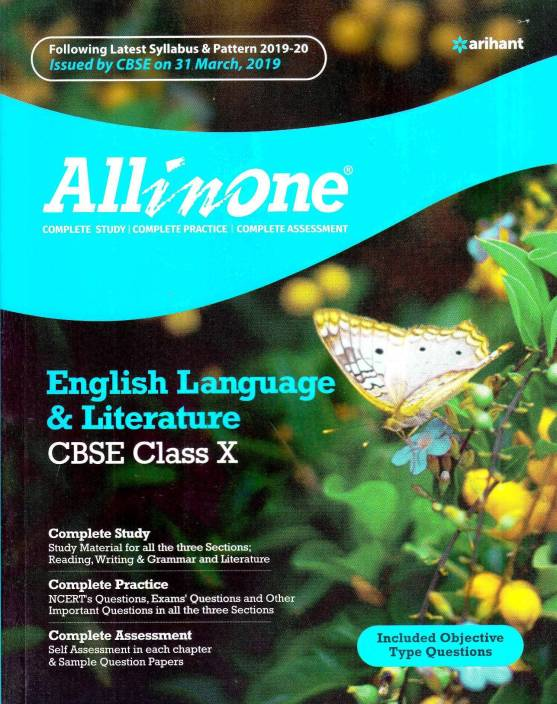 ARIHANT ALL IN ONE CBSE CLASS-10 ENGLISH LANGUAGE & LITERATURE (2019-20)
