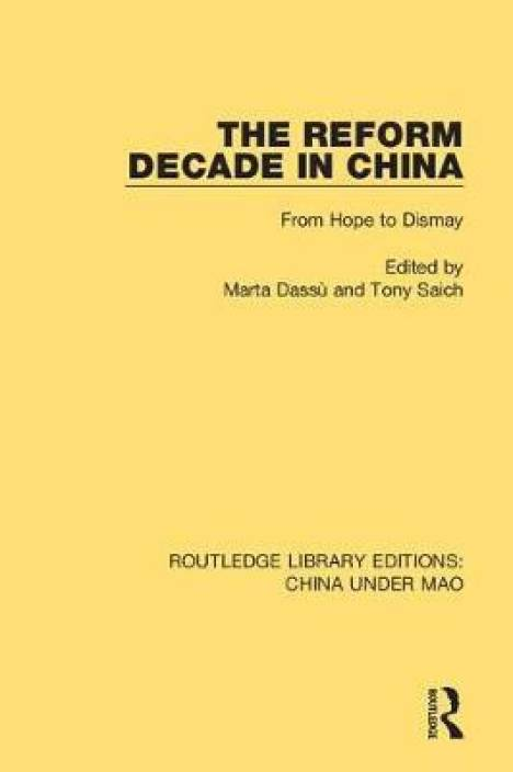 de67459b96b The Reform Decade in China  Buy The Reform Decade in China by ...