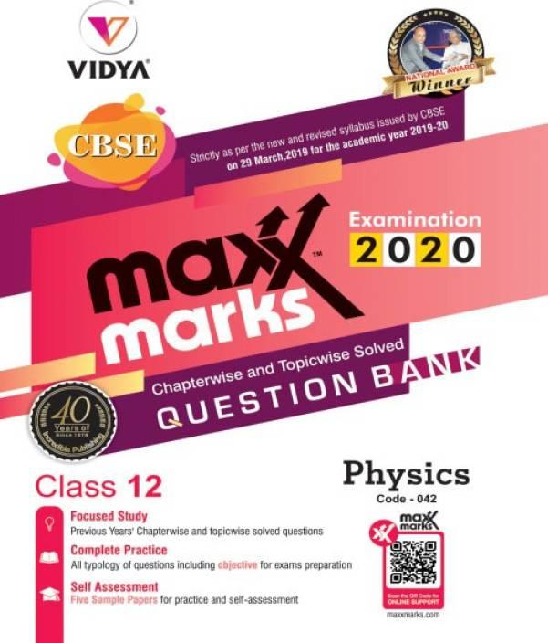 Maxx Marks CBSE Question Bank Physics Class 12: Buy Maxx Marks CBSE