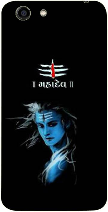 METOO Back Cover for Gionee S10 Lite, Lord Shiva Design