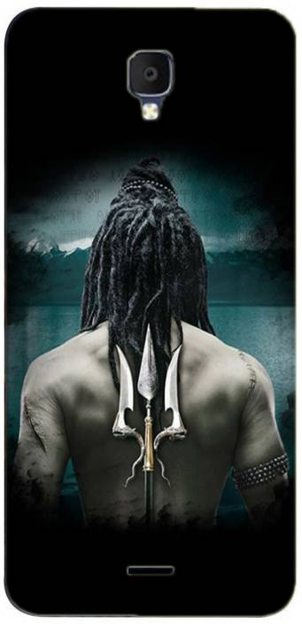 METOO Back Cover for Micromax Bharat 4, Lord Shiva Design Printed