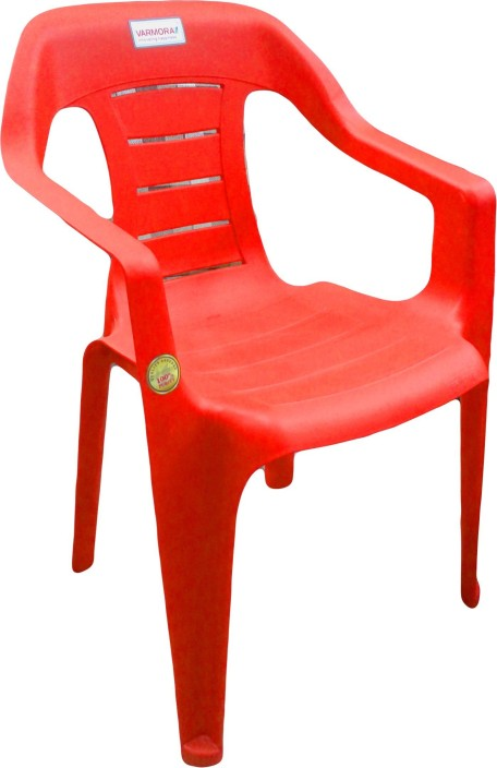 Varmora Kids Plastic Chair