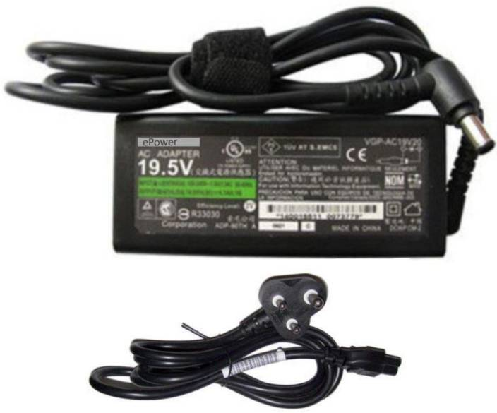 ePower Sony Vaio VGN-FS540P Laptop Charger 75 W Adapter