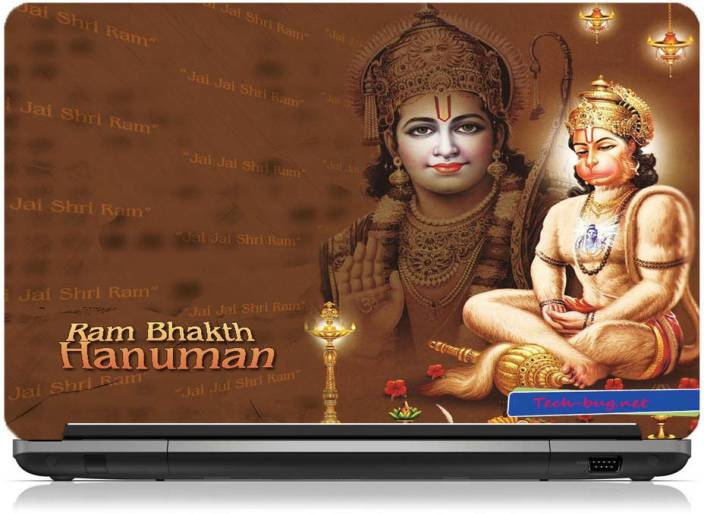 shopmania jai shree ram hanuman vinyl laptop decal 15 6 price in
