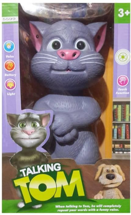 Ktkashish Toys Talking Tom Price In India Buy Ktkashish Toys