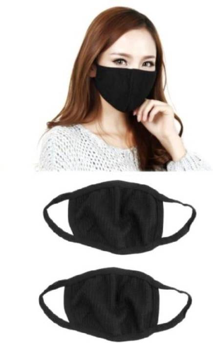 Out Of Box 2 Pieces Anti-Pollution Dust Cotton Unisex Mouth JDS Mask