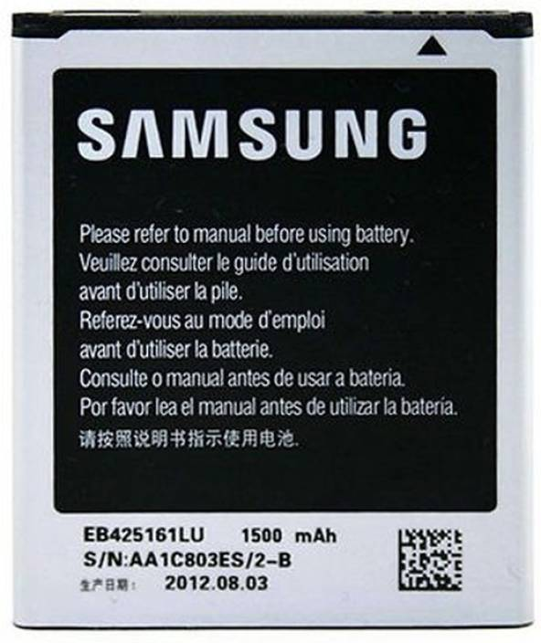 Samsung Mobile Battery For Samsung Galaxy S Duos 2 S7582