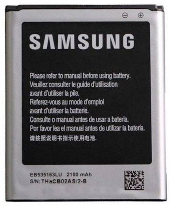 Samsung Mobile Battery For Samsung Galaxy Grand Neo I9060