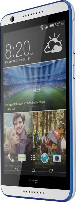 HTC Desire 820 (Santorini White, 16 GB)
