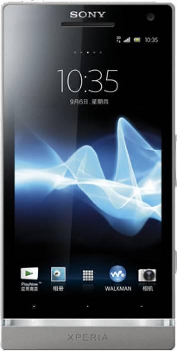 Sony Xperia SL (Silver, 32 GB)