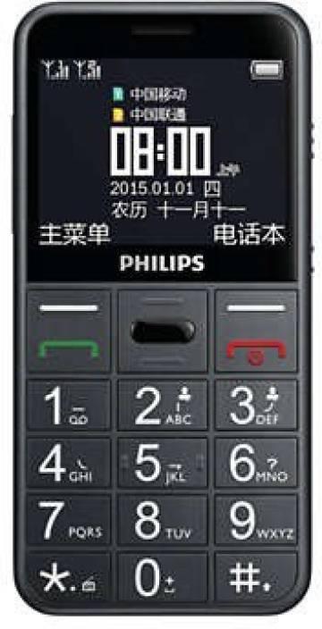 Philips E310 Senior Citizen